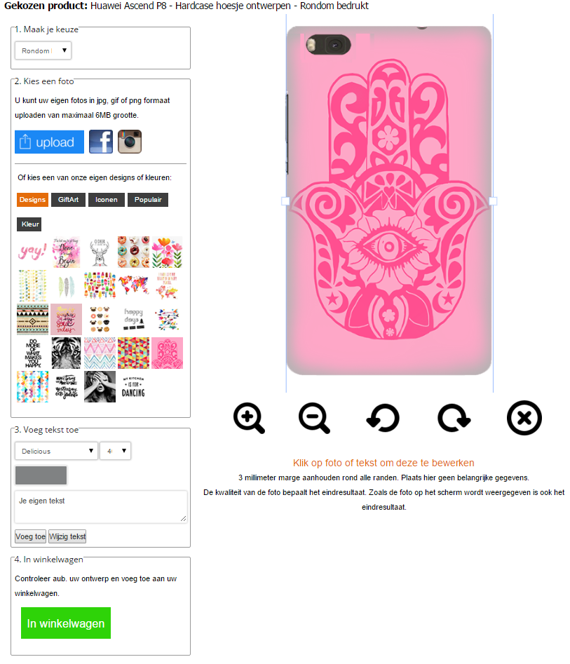 Design your own Huawei Ascend P8 hard case