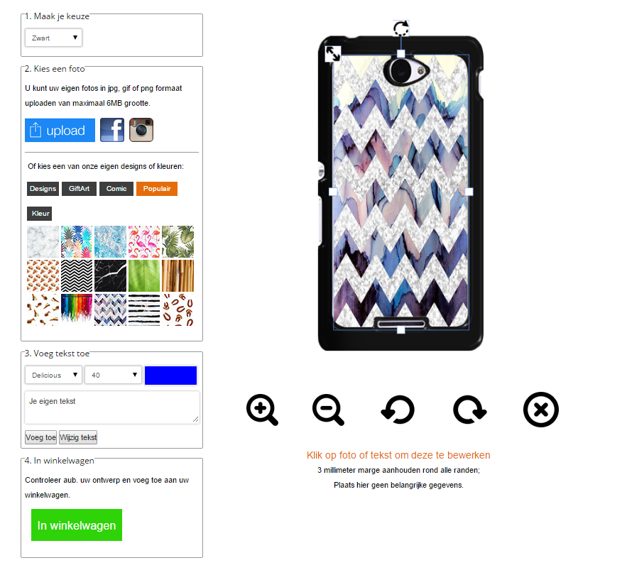 Make your own Sony Xperia E4 hard case