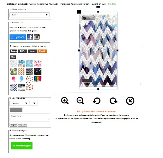 Design your own Huawei G6 phone case